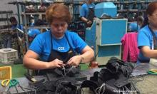 Shoe tech school in Marikina City, photo courtesy of PNA